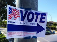 Arizonans have just two weeks left to register to vote in the Nov. 6 election. (Richard Masoner/Flickr)