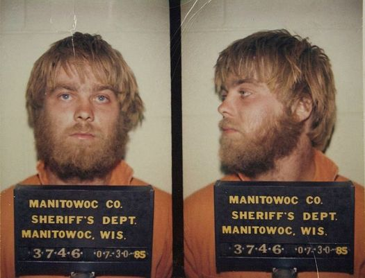Steven Avery was ultimately found innocent of a crime he'd been arrested for in 1985. This is the 1985 mugshot. (Manitowoc County Sheriff's Dept./Wikipedia Commons)