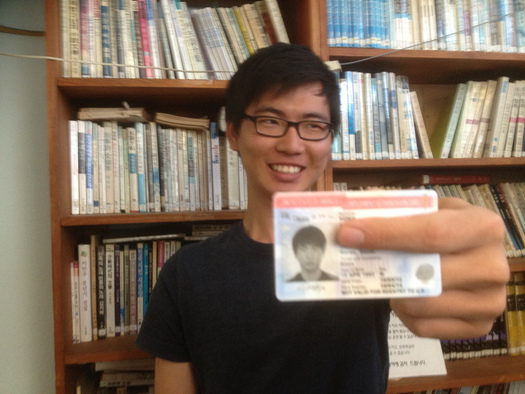 Experts say immigrants who registered for DACA expected that their names and addresses would be kept confidential. (Korean Resource Center/Flickr)