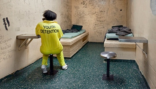 More than 30 percent fewer young people end up in detention in Maryland because of reform efforts in the juvenile justice system. (aecf.org)