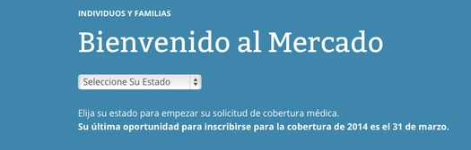 PHOTO: A Spanish-language version of the www.healthcare.gov website is just one of many tools aimed at ensuring the Latino community takes advantage of opportunities available through the Affordable Care Act. Image courtesy of www.cuidadodesalud.gov