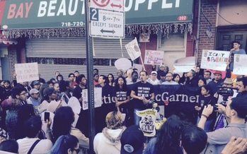 About 800 New Yorkers turned out at the site where Eric Garner was killed in police custody to call attention to the need for better police accountability. Courtesy: Make the Road NY