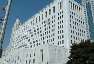 An Ohio Supreme Court case could affect the state's ability to prosecute cases based on testing its backlog of thousands of rape kits. (Analogue Kid/Wikimedia)