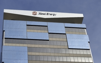 Xcel Energy's plan for a sixth rate hike in Minnesota in 10 years is now open for public comment. (iStockphoto)