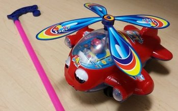The Airplane Push Toy is one of a dozen recalled toys recently being offered for sale online, according to a new report. (Consumer Product Safety Commission)