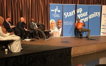 Hussein Guled pitches judges on his business idea at McNamara Alumni Center in Minneapolis. (Laurie Ster)