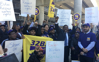 Striking workers at JFK on Monday were joined by union leaders and elected officials. (Photo 32BJ SEIU)